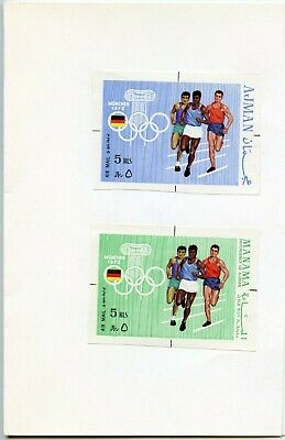 Manama  Munich Olympics  Proof Imperf Set  Mounted Poligrafica Fabrica Folder