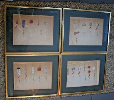 CHINESE PAINTING Lantern Vtg Watercolor Gouache Antique Set of 4 Signed Asian