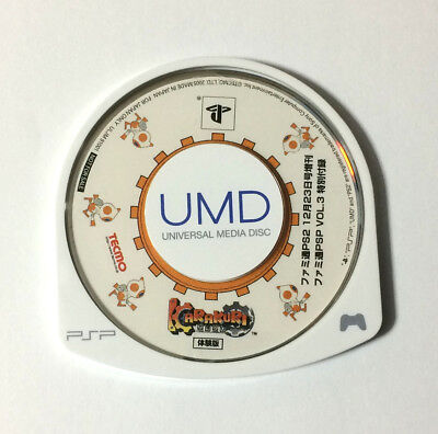USED PSP Disc Only KARAKURI Trial Version JAPAN Sony PlayStation Portable import