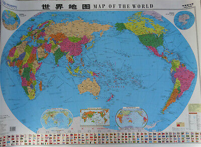 "World Wall Map Home School Office 42""x30"" Bilingual in Chinese/English"