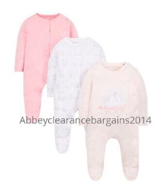 My First Little Bunny 3 Pure Soft Cotton Sleepsuits for Up to 1 or 3 Month Old