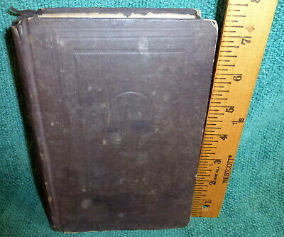 Rare 1855 Book- Great Iron Wheel, Republicanism & Christianity Reversed -Graves