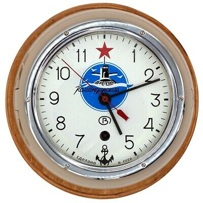 "8-day Soviet NAVY 5CM-2 1970-made Boat / Submarine VOSTOK (""BOCTOK"") Clock"