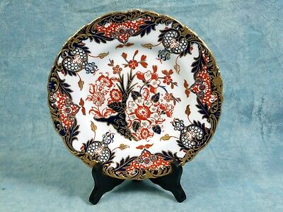 ROYAL CROWN DERBY KINGS IMARI ANTIQUE Ruffle Cabinet Plate Cobalt Gold Blue