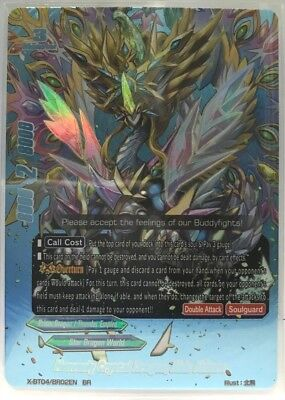 "BFE X-BT04//0108EN Secret Spirytas /""SD/"" X-BT04//0108EN Buddyfight"