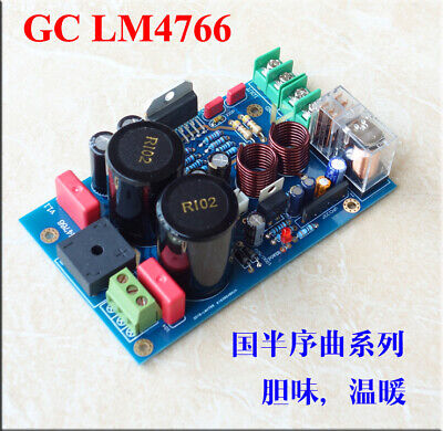 30W*2 LM1876//LM4766T Current Negative Feedback Power Amplifier Bare Board