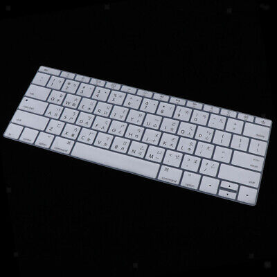 Taiwan Traditional Chinese Silicone Keyboard Skin Cover Case for Macbook