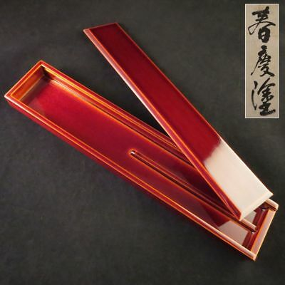 Japanese Vintage Lacquer Box Chopstick case Shunkei nuri lacquered Wood NOS