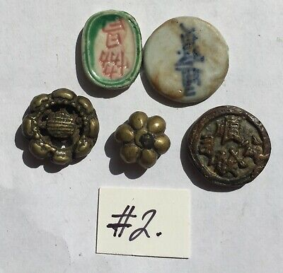 Thailand 5 Bronze & Porcelain Gaming Tokens (Set #2)