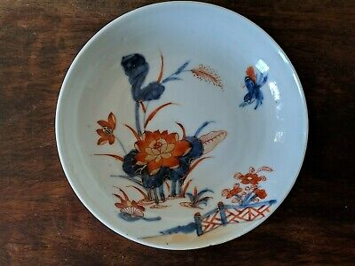 Antique 18th c Imari small dish / plate Chinese Qing China Porcelain