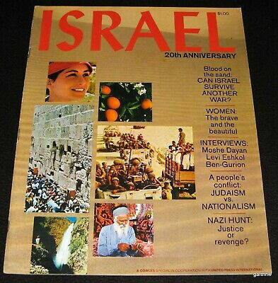 ISRAEL 1968 20th ANNIVERSARY GLOSSY PICTORIAL SPECIAL UPI MAGAZINE