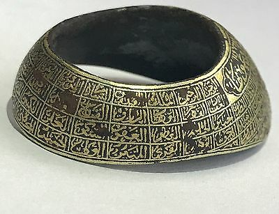 Ring Archer Thumb Vintage  Indo Persian Mughal islamic Arabic  99 Names Of Allah