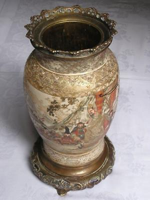 Antique Japanese Kyoto Satsuma vase ormolu-mounted 1880-1900 handpainted #3393