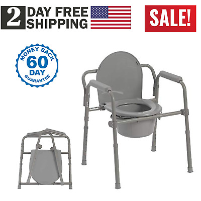 Adult Toilet Seat Potty Commode Chair Bedside Folding Bariatric Folds Portable .