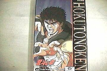 Fist Of The North Star 7 Japan Import