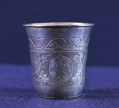 Russian Silver Cristening Silver Cup, Moscow 1878