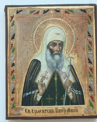 Russian old icon saint ermogen moscow 19th century 100% original