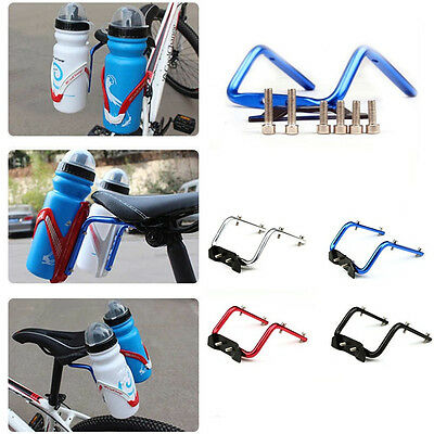 Bicycle Cycling Seat Post Back Double Water Bottle Holder Cage Rack Adapter BWIJ