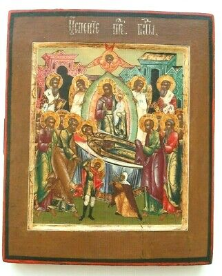 Russian icon Assumption of the Holy Mother of God 19th century 100% original