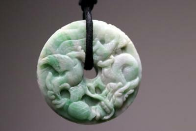 Antique Chinese Amulet Jade Medallion Dragon Necklace White Green