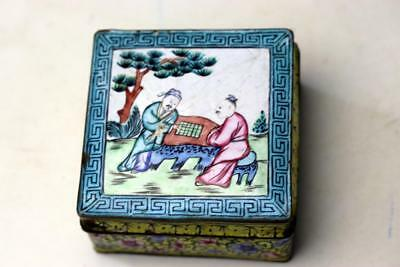 Very Fine Antique 20thC Chinese Qing Famille Jaune Canton Enamelled Covered Box