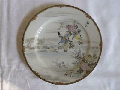 Antique Japanese Kutani Yokohama plate marked Ichikawa 1920s handpainted #3287P1