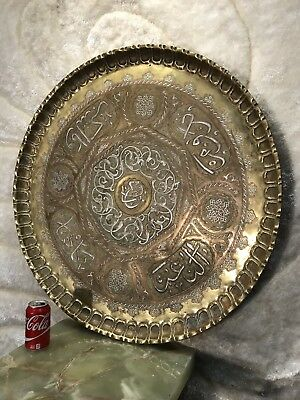 ANTIQUE SUPER LARGE 34x34 Inch ISLAMIC ARABIC BRASS&SILVER MIDDLE EASTERN TRAY