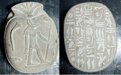RARE ANCIENT EGYPTIAN ANTIQUE ANUBIS SCARAB Blank Stone 1225-1115 BC