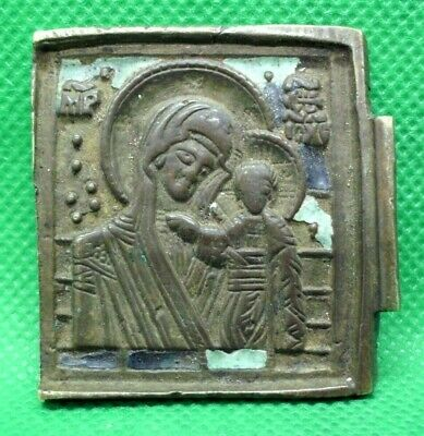 Post Medieval Bronze Christian Icon Depicting Virgin Mary And Jesus - Rare