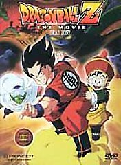 Dragon Ball Z Movie Boxed Set (Dead Zone/The Tree of Might/The World's Strongest