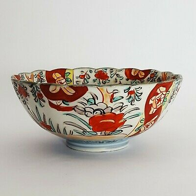 Late 19th Century Japanese Imari Footed Bowl (19cm)
