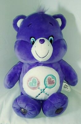 """Care Bears """"Share Bear"""" Talking/Singing 13"""" Plush Toy(Works Great!!!)"""