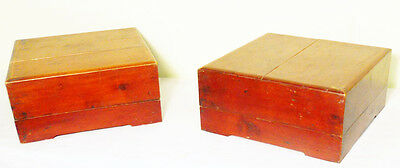 Antique Chinese Treasure Box (5037) One Pair, Cypress Wood