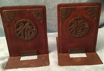 Antique Pair of Chinese Engraved Brass & Wood Bookends (Dragon,Floral,Ideogram)