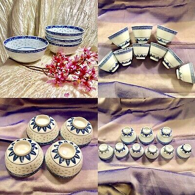 Large Set, Vintage Chinese: Rice Bowls-4, Tea-3,Small Tea Or Sauce-6, Mint Cond