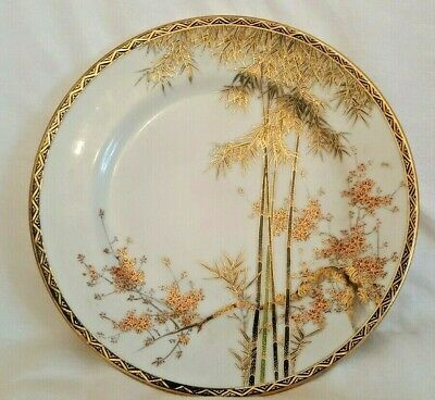 Beautiful Antique Satsuma Gilt Plate with Bamboo Design