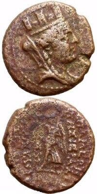 Ancient Greek Coin Ae Apameia Tyche , Nike , Pompey Era