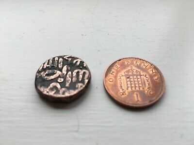 Ancient Copper coin, possibly Indian Paisa 16th Century, India