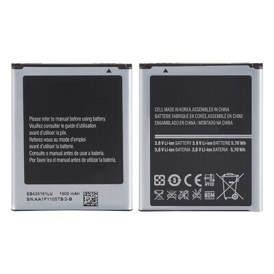 1500mAh EB-425161LU Extend Batterie Spare for Samsung Galaxy ACE2 GT-I8160 BC797