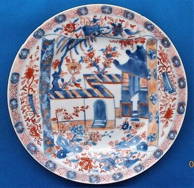 ANTIQUE CHINESE IMARI PATTERN PORCELAIN PLATE - 18th. Century .