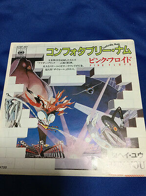 "Pink Floyd Comfortably Numb 7"" Rare shingle O7SP491 Roger Waters Japanese vinyl"