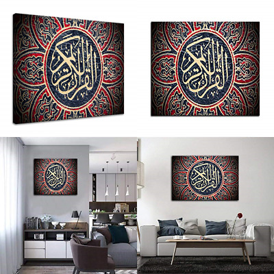 Islamic Book Quran W Arabic Calligraphy Moon Quote Religious Canvas 24''Wx16''h