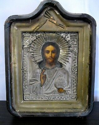 Jesus Christ Old Russian Empire Orthodox Icon Wood Metal Antique