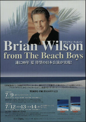 Brian Wilson Imagination - Pair Of Handbills handbill Japanese promo
