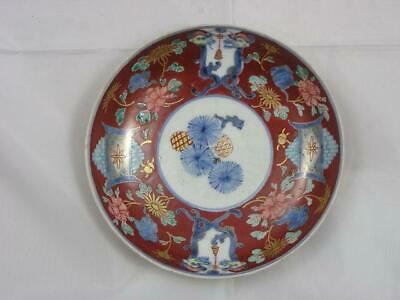 "Small antique Japanese Imari plate 1700-30 marked ""ki gyoku ho tei no chin""#4183"