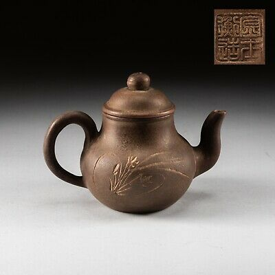Chinese Antique/Vintage Zisha Teapot