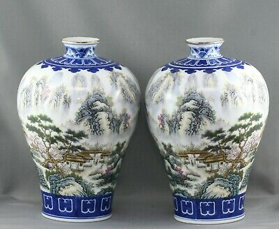 A Very Fine Pair Of Chinese Porcelain Mirror Image Porcelain Vases