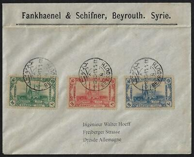 Lebanon Syria 1913 Beyrouth C&W 22 Three Neat Cancels Tying Ottoman Stamps To