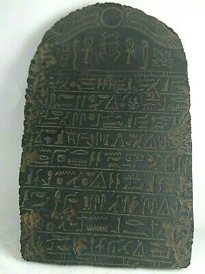 RARE ANCIENT EGYPTIAN ANTIQUE Book of Dead Stella Sacred Paradise 1530-1350 BC