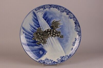 Antique Japanese Imari Charger with ShiShi over a Waterfall.  Meiji 41 cm
